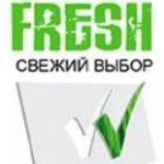 """Лучшая цена месяца на ПВХ """"Unext-Fresh""""!"""